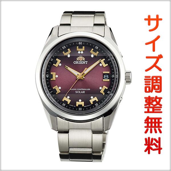 オリエント ネオセブンティーズ ORIENT Neo70's 電波 ソーラー 電波時計 腕時計 メンズ WV0081SE 正規品