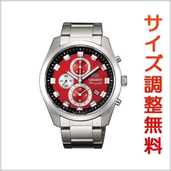オリエント ネオセブンティーズ ORIENT Neo70's 腕時計 メンズ ビッグケース WV0481TT