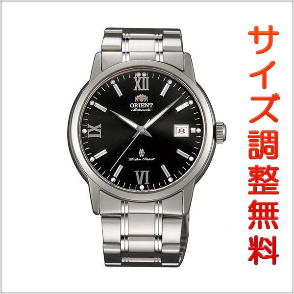 オリエント ワールドステージコレクション スタンダード 腕時計 メンズ 自動巻き ORIENT WORLD STAGE Collection WV0531ER 正規品