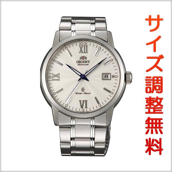 オリエント ワールドステージコレクション スタンダード 腕時計 メンズ 自動巻き ORIENT WORLD STAGE Collection WV0551ER 正規品