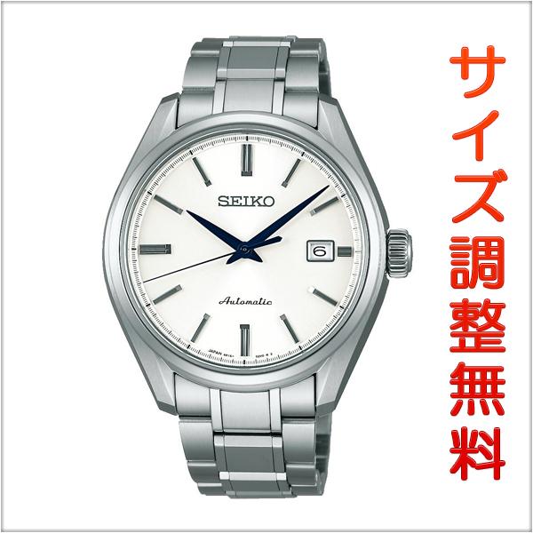 セイコー プレザージュ SEIKO PRESAGE 自動巻き メカニカル 腕時計 メンズ プレステージライン SARX033 正規品
