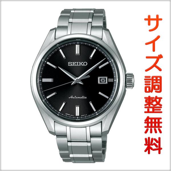 セイコー プレザージュ SEIKO PRESAGE 自動巻き メカニカル 腕時計 メンズ プレステージライン SARX035