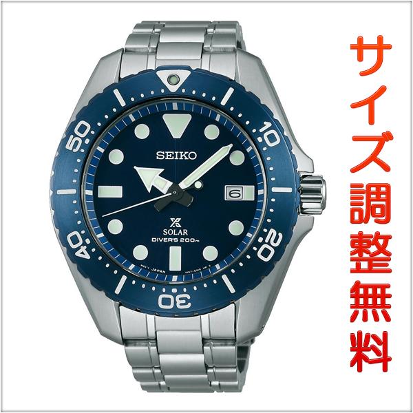 セイコー プロスペックス SEIKO PROSPEX ダイバースキューバ ソーラー 腕時計 メンズ ダイバーズウォッチ SBDJ011