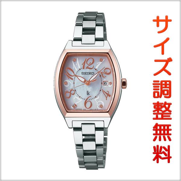 セイコー ルキア SEIKO LUKIA ソーラー 腕時計 レディース 綾瀬はるかイメージキャラクター SSVN026 正規品
