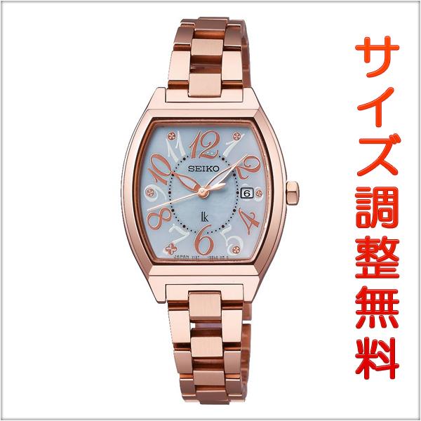 セイコー ルキア SEIKO LUKIA ソーラー 腕時計 レディース 綾瀬はるかイメージキャラクター SSVN028 正規品