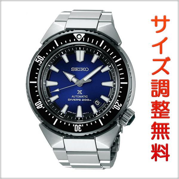 セイコー プロスペックス SEIKO PROSPEX ライジングウェーブ RISINGWAVE コラボ ダイバースキューバ トランスオーシャン 腕時計 メンズ 自動巻き SBDC047【お取り寄せ商品】
