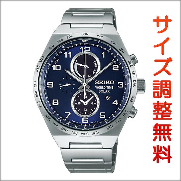 セイコー スピリット スマート SEIKO SPIRIT SMART ソーラー 腕時計 メンズ クロノグラフ SBPJ023 正規品