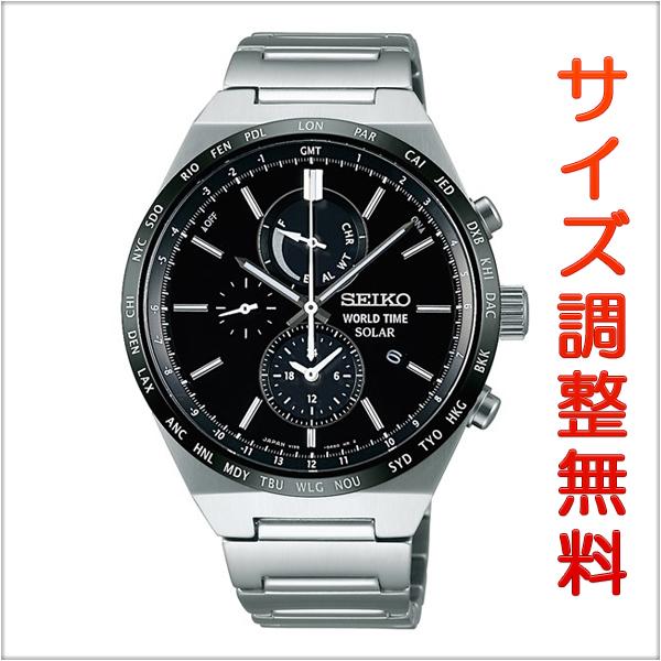 セイコー スピリット スマート SEIKO SPIRIT SMART ソーラー 腕時計 メンズ クロノグラフ SBPJ025 正規品
