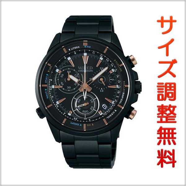 セイコー ワイアード SEIKO WI赤 腕時計 メンズ ザ・ブルー THE 青 クロノグラフ AGAW440 【お取り寄せ商品】 正規品