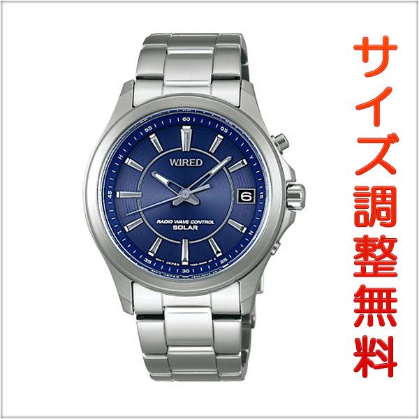 セイコー ワイアード SEIKO WIRED 電波 ソーラー 電波時計 腕時計 メンズ ニュースタンダードモデル AGAY010 【お取り寄せ商品】