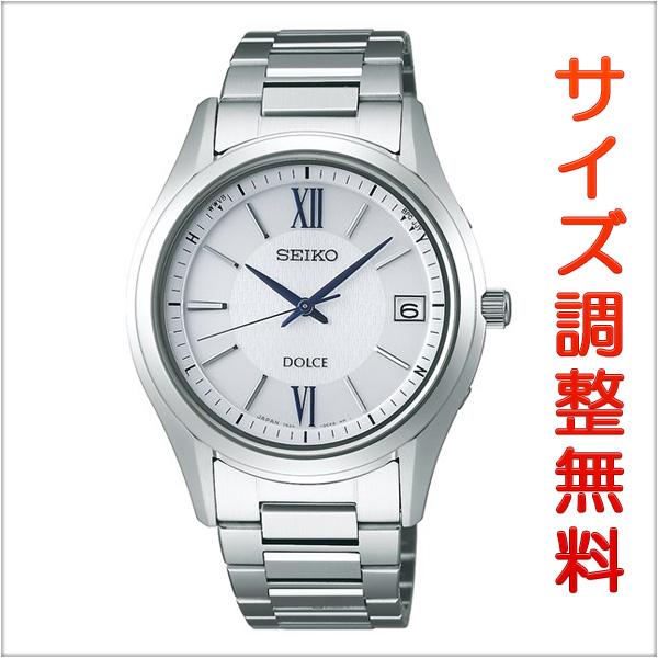 セイコー ドルチェ SEIKO DOLCE 電波 ソーラー 電波時計 腕時計 メンズ ペアウォッチ SADZ185 【お取り寄せ商品】