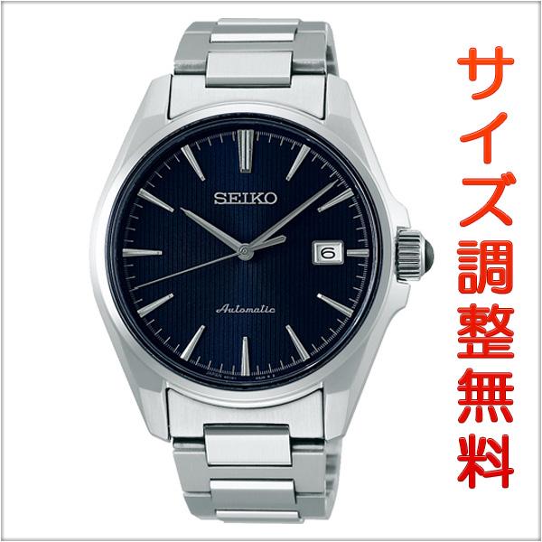 セイコー プレザージュ SEIKO PRESAGE メカニカル 自動巻き 腕時計 メンズ プレステージライン SARX045 【お取り寄せ商品】 正規品
