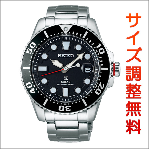 セイコー プロスペックス SEIKO PROSPEX ダイバースキューバ ソーラー 腕時計 メンズ SBDJ017 【お取り寄せ商品】 正規品