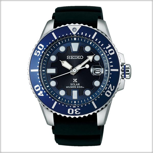 セイコー プロスペックス SEIKO PROSPEX ダイバースキューバ ソーラー 腕時計 メンズ SBDJ019 【お取り寄せ商品】 正規品