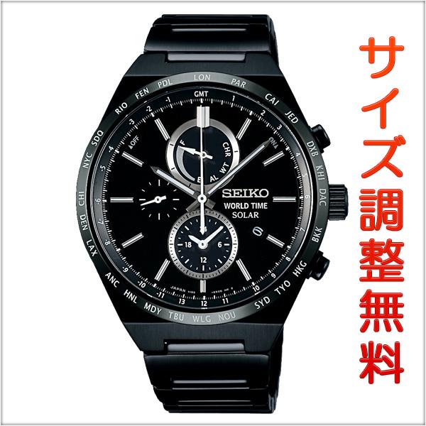 セイコーセレクション SEIKO SELECTION ソーラー 腕時計 メンズ クロノグラフ SBPJ037 【お取り寄せ商品】