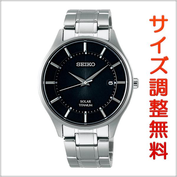 セイコー セレクション SEIKO SELECTION ソーラー 腕時計 ペアモデル メンズ SBPX103 【お取り寄せ商品】 正規品