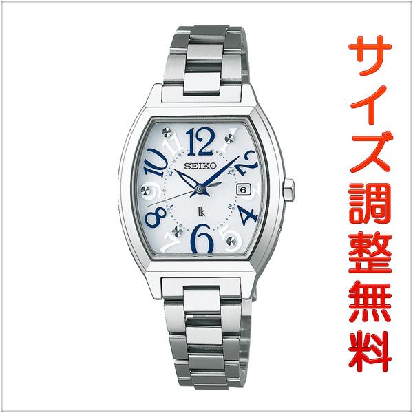 セイコー ルキア SEIKO LUKIA 電波 ソーラー 電波時計 腕時計 レディース SSVW091 【お取り寄せ商品】 正規品