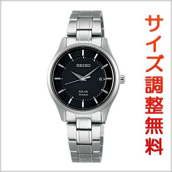 セイコーセレクション SEIKO SELECTION ソーラー 腕時計 ペアモデル レディース STPX043 【お取り寄せ商品】