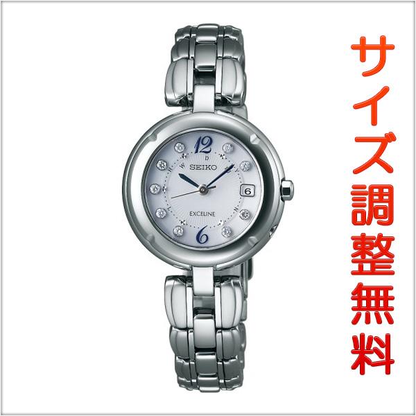 セイコー エクセリーヌ SEIKO EXCELINE 電波 ソーラー 電波時計 腕時計 レディース SWCW121 【お取り寄せ商品】