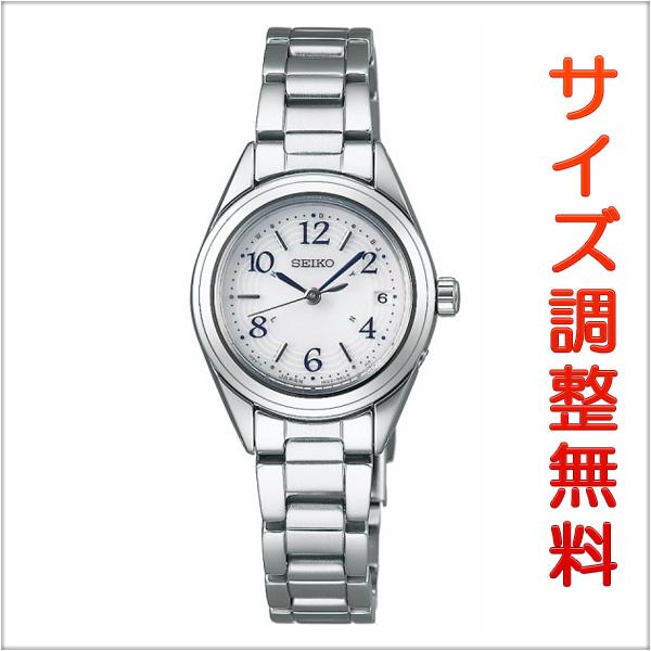 セイコー セレクション SEIKO SELECTION 電波 ソーラー 電波時計 腕時計 レディース SWFH073 【お取り寄せ商品】 正規品