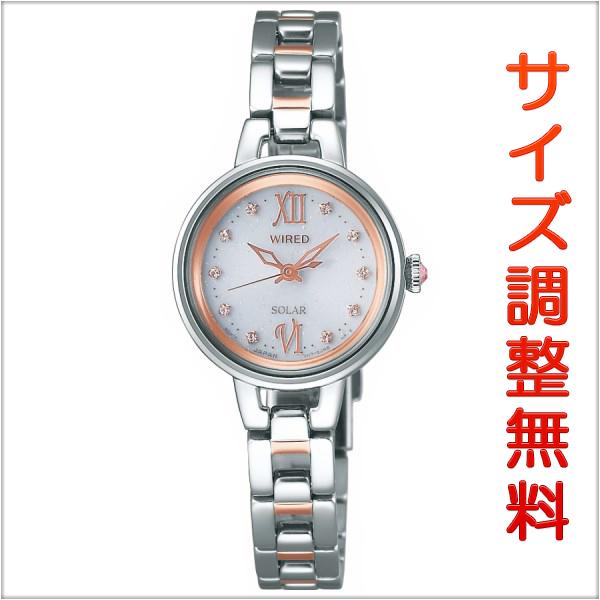 セイコー ワイアード エフ SEIKO WIRED f ソーラー 腕時計 レディース AGED091