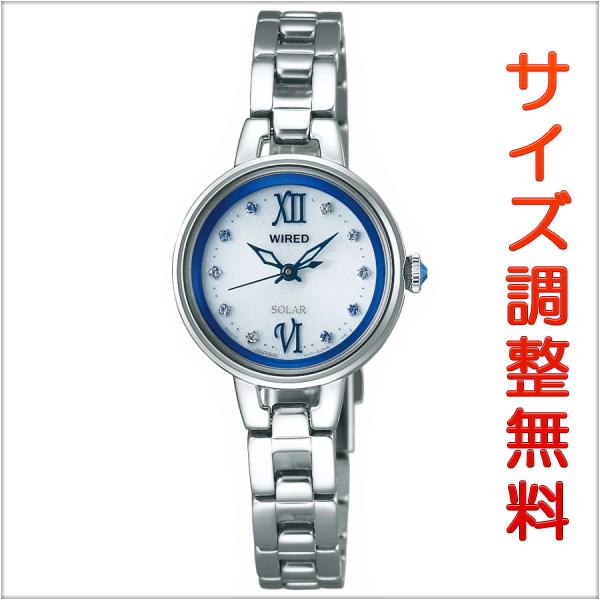 セイコー ワイアード エフ SEIKO WIRED f ソーラー 腕時計 レディース AGED092 正規品