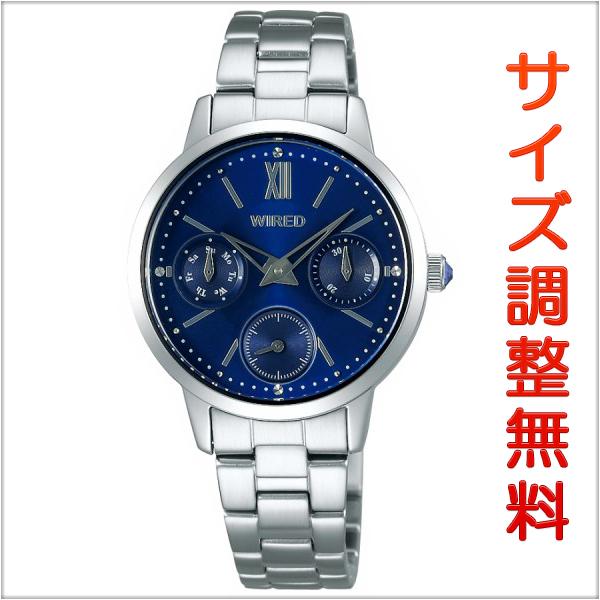 セイコー ワイアード ペアスタイル SEIKO WIRED PAIR STYLE 腕時計 レディース AGET405