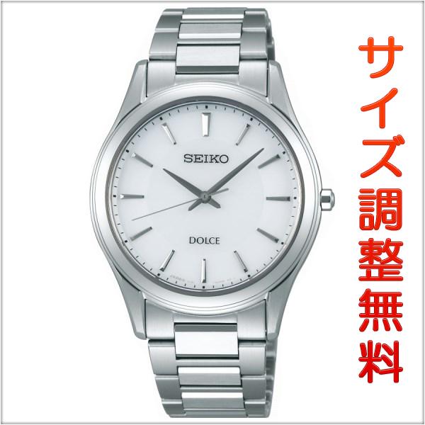 セイコー ドルチェ SEIKO DOLCE ソーラー 腕時計 ペアウォッチ メンズ SADL011 正規品