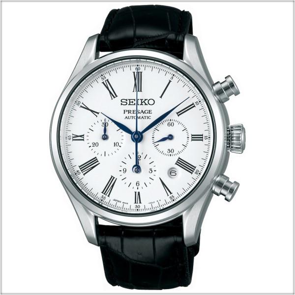 セイコー プレザージュ SEIKO PRESAGE 自動巻き メカニカル 腕時計 メンズ プレステージライン SARK013 正規品