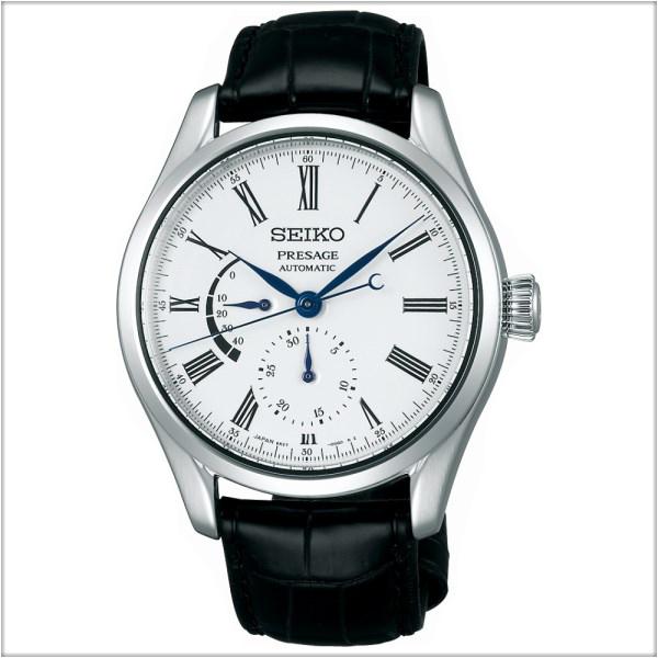 セイコー プレザージュ SEIKO PRESAGE 自動巻き メカニカル 腕時計 メンズ プレステージライン SARW035 正規品