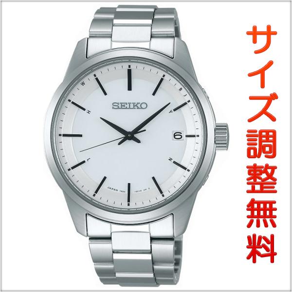 セイコー セレクション SEIKO SELECTION 電波 ソーラー 電波時計 腕時計 メンズ SBTM251 正規品