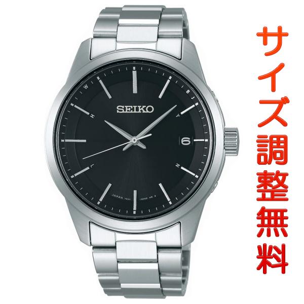 セイコー セレクション SEIKO SELECTION 電波 ソーラー 電波時計 腕時計 メンズ SBTM255 正規品