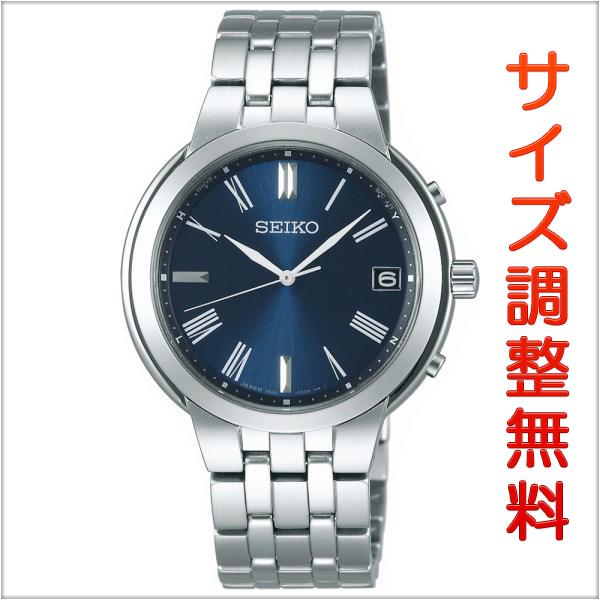 セイコー セレクション SEIKO SELECTION 電波 ソーラー 電波時計 腕時計 ペアモデル メンズ SBTM265