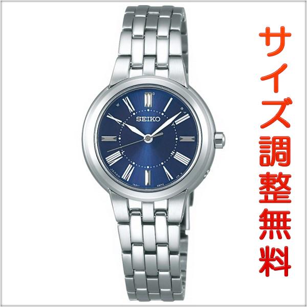 セイコー セレクション SEIKO SELECTION 電波 ソーラー 電波時計 腕時計 ペアモデル レディース SSDY025
