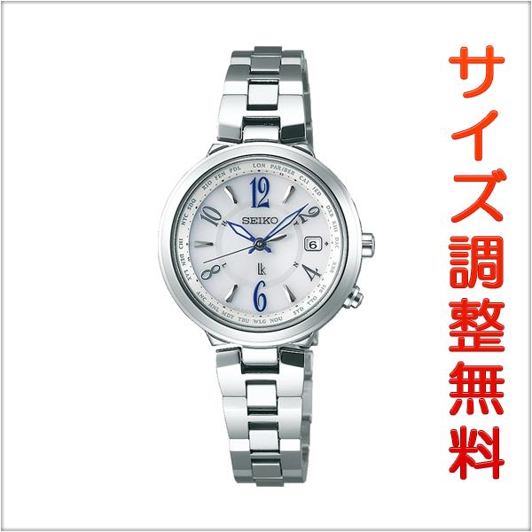 セイコー ルキア SEIKO LUKIA 電波 ソーラー 電波時計 腕時計 レディース ラッキーパスポート LUCKY PASSPORT SSVV033