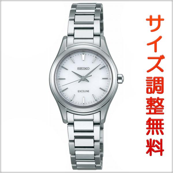 セイコー エクセリーヌ SEIKO EXCELINE ソーラー 腕時計 ペアウォッチ レディース SWCQ091 正規品