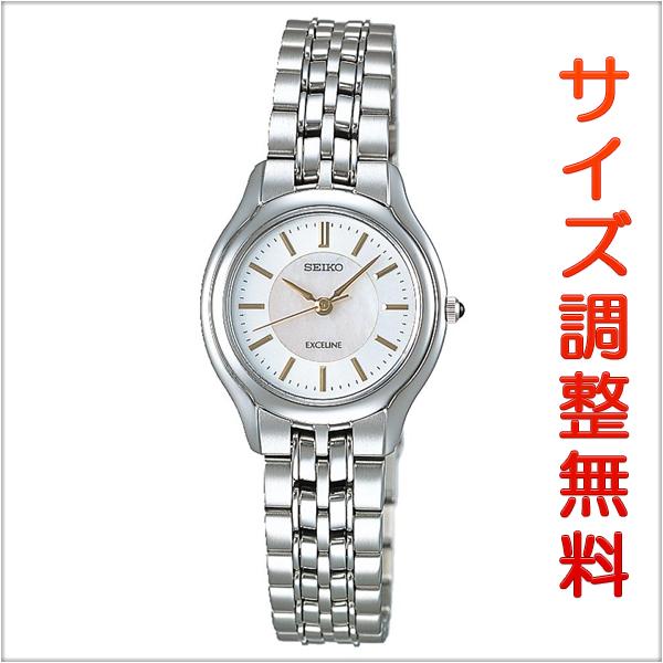 セイコー エクセリーヌ クオーツ レディース SWDL099 SEIKO DOLCE&EXCELINE 腕時計 マザーオブパール 正規品