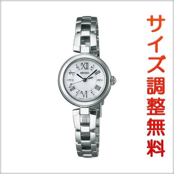 セイコー セレクション SEIKO SELECTION ソーラー 腕時計 レディース SWFA151 正規品