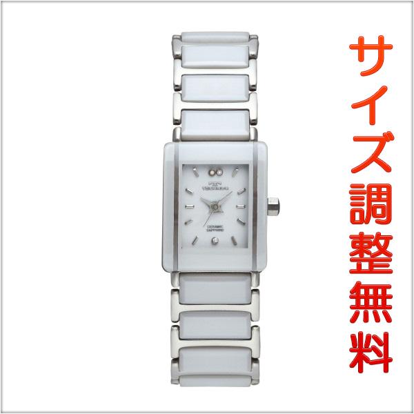 テクノス レディース セラミック 腕時計 TECHNOS TSL906TW ホワイト×シルバー 【お取り寄せ商品】