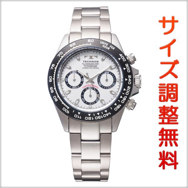 テクノス メンズ 腕時計 TECHNOS TSM411TW クロノグラフ ホワイト 【お取り寄せ商品】 正規品
