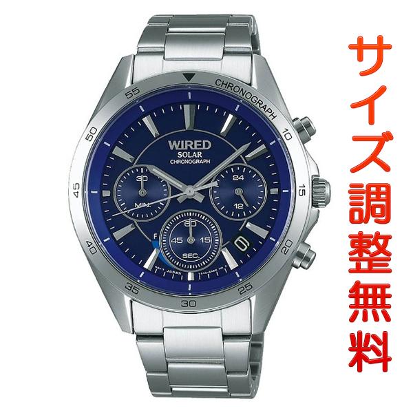 セイコー ワイアード ニュースタンダード ソーラー クロノグラフ AGAD088 SEIKO 腕時計 時計 【お取り寄せ商品】