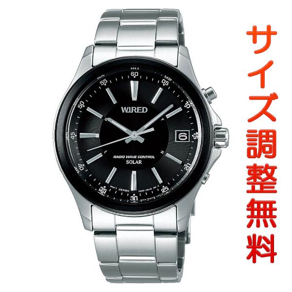 セイコー ワイアード ニュースタンダードモデル 電波ソーラー AGAY012 SEIKO WIRED 腕時計 時計 【お取り寄せ商品】