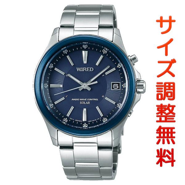 セイコー ワイアード ニュースタンダードモデル 電波ソーラー AGAY013 SEIKO WIRED 腕時計 時計 【お取り寄せ商品】
