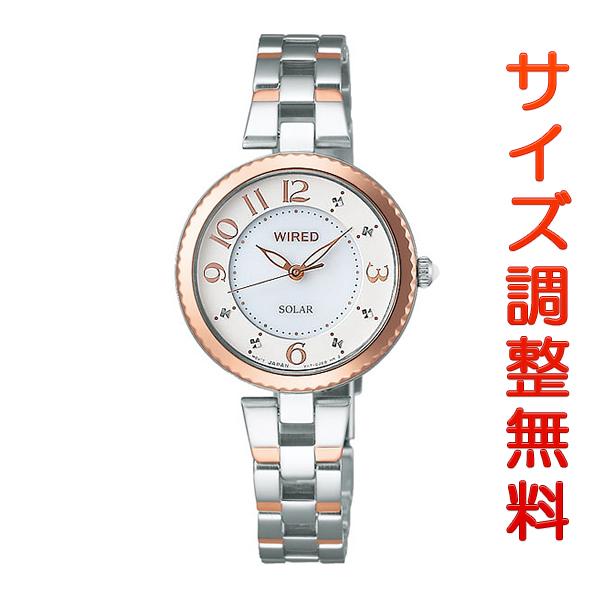 セイコー ワイアード エフ ソーラーコレクション 腕時計 AGED087 SEIKO WIRED f 時計 【お取り寄せ商品】