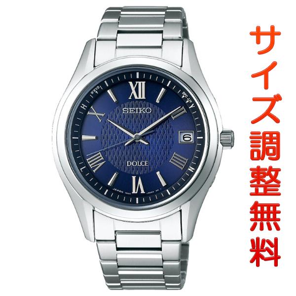 セイコー ドルチェ 電波ソーラー メンズ 腕時計 SADZ197 SEIKO ネイビー 時計 【お取り寄せ商品】 正規品