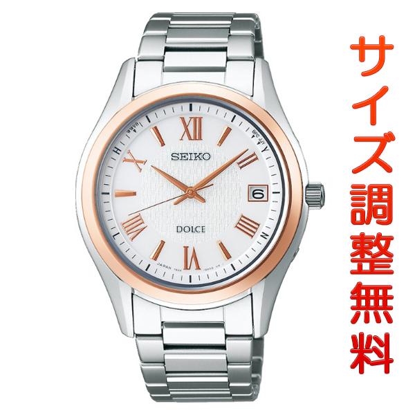 セイコー ドルチェ 電波ソーラー メンズ 腕時計 SADZ200 SEIKO シルバー×ピンクゴールド 時計 【お取り寄せ商品】 正規品