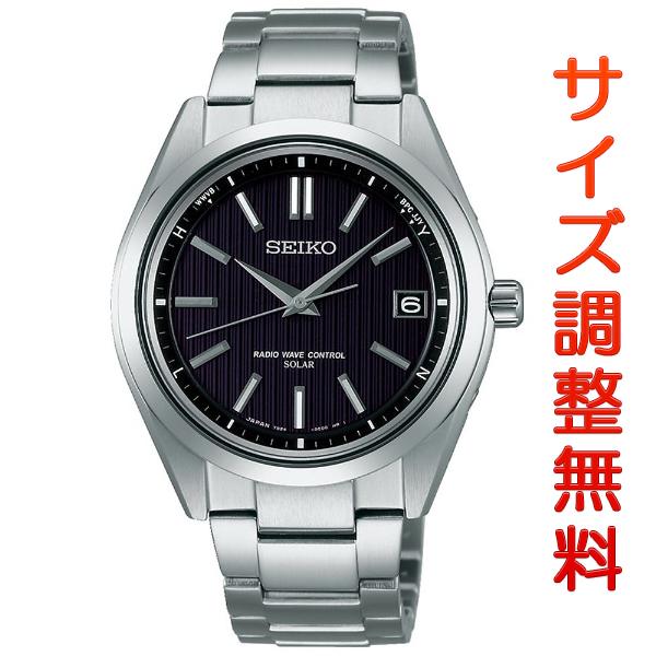 セイコー ブライツ スターティング ソーラー電波 SAGZ083 SEIKO BRIGHTZ 腕時計 時計 【お取り寄せ商品】 正規品