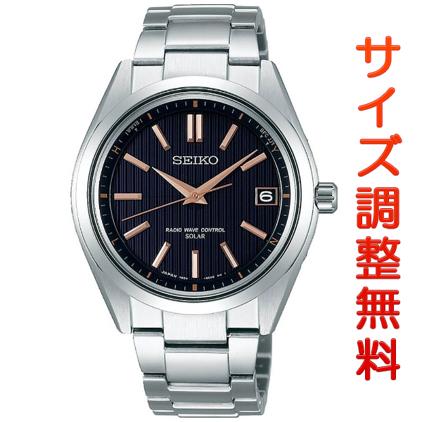 セイコー ブライツ チタン 日本製 電波ソーラー メンズ SAGZ087 SEIKO BRIGHTZ 腕時計 【お取り寄せ商品】 正規品