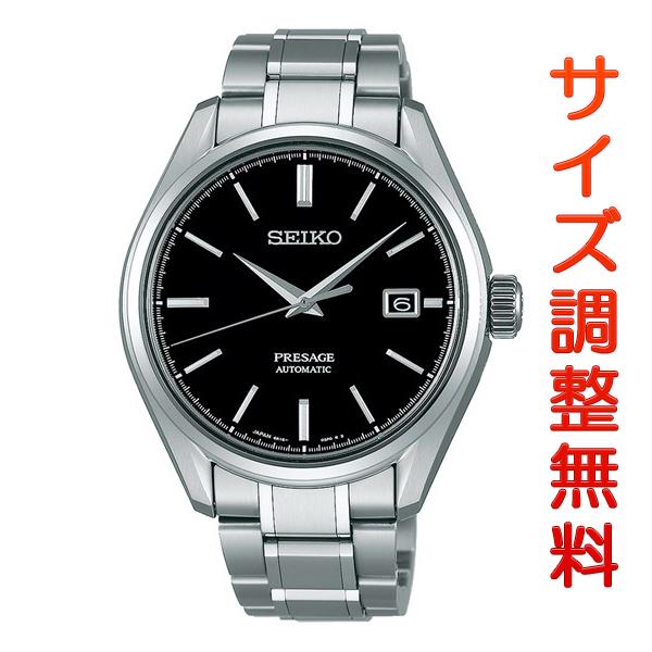セイコー プレザージュ 日本製 自動巻き メンズ 腕時計 SARX057 SEIKO PRESAGE ブラック 時計 【お取り寄せ商品】 正規品