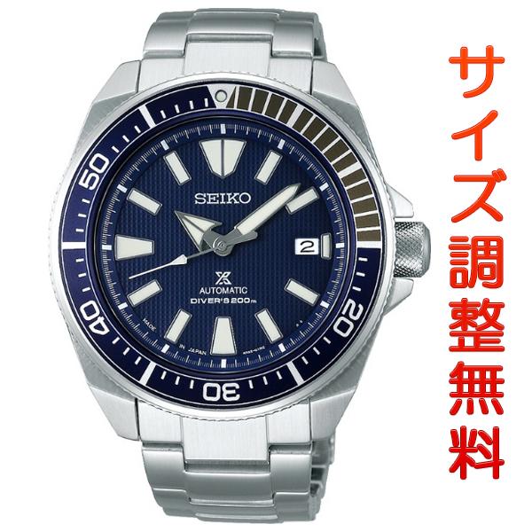 セイコー ダイバースキューバ サムライ メンズ 腕時計 SBDY007 SEIKO プロスペックス ダイバーズウォッチ 時計 【お取り寄せ商品】 正規品
